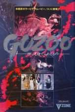 Nonton Streaming Download Drama Guzoo: The Thing Forsaken by God – Part I (1986) Subtitle Indonesia