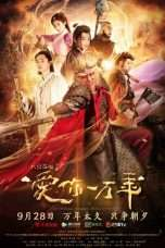 Nonton Film A Chinese Odyssey: Love of Eternity 2017 Download Streaming Movie Bioskop Subtitle Indonesia
