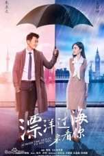 Nonton Across the Ocean to See You (2017) Subtitle Indonesia