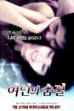 Nonton Streaming Download Drama Breathing Of Woman (2012) Subtitle Indonesia