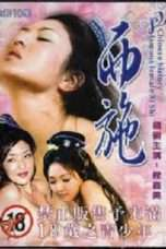 Nonton Streaming Download Drama Chinese History Famous Female Xi Shi Part 02 (2000) Subtitle Indonesia