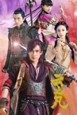 "Nonton Film Chinese Paladin 5 (<a href=""https://dramaserial.tv/year/2016/"" rel=""tag"">2016</a>) 