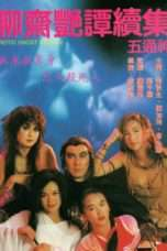 Nonton Streaming Download Drama Erotic Ghost Story II (1991) Subtitle Indonesia