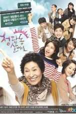 Nonton Streaming Download Drama I Live in Cheongdamdong (2011) Subtitle Indonesia
