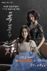 Nonton Lady of the Storm (2014) Subtitle Indonesia
