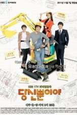 Nonton My One And Only (2012) Subtitle Indonesia