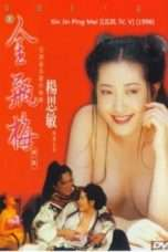 Nonton Streaming Download Drama New Jin Pin Mei Episode 03 (1996) Subtitle Indonesia