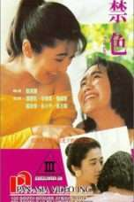 Nonton Streaming Download Drama Pink Lady (1992) Subtitle Indonesia