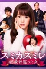 Nonton Streaming Download Drama Sumika Sumire (2016) Subtitle Indonesia