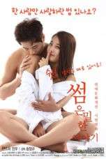 Nonton Streaming Download Drama Some: An Erotic Tale (2017) Subtitle Indonesia