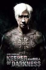 Nonton Keeper of Darkness (2015) Subtitle Indonesia