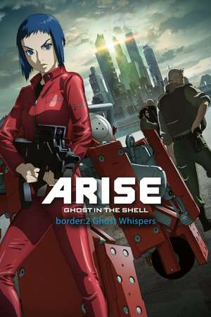 Nonton Film Ghost in the Shell Arise – Border 2: Ghost Whispers 2013 Sub Indo