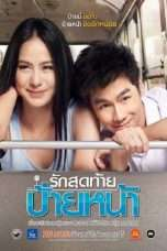 Nonton First Kiss (2012) Subtitle Indonesia