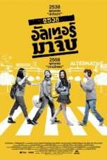 Nonton Back to the 90s (2015) Subtitle Indonesia