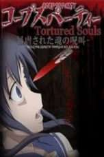 Nonton Streaming Download Drama Corpse Party: Tortured Souls (2013) Subtitle Indonesia