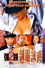 Nonton Streaming Download Drama Raped by an Angel 2: The Uniform Fan (1998) Subtitle Indonesia