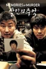 Nonton Streaming Download Drama Memories of Murder (2003) Subtitle Indonesia