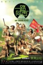 Nonton Streaming Download Drama Due West: Our Sex Journey (2012) Subtitle Indonesia