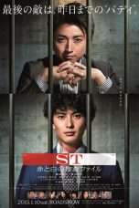 Nonton ST MPD Scientific Investigation Squad (2015) Subtitle Indonesia