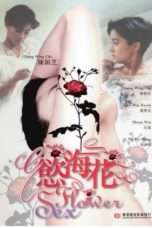 Nonton Streaming Download Drama Sex Flower (1993) Subtitle Indonesia