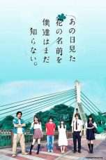 Nonton Anohana: The Flower We Saw That Day (2015) asd Subtitle Indonesia