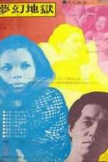 Nonton Streaming Download Drama A Woman in Revolt (1970) Subtitle Indonesia