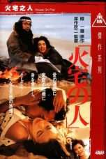 Nonton Streaming Download Drama House on Fire Part 1 (1986) Subtitle Indonesia