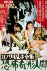 Nonton Streaming Download Drama Horrors of Malformed Men (1969) Subtitle Indonesia