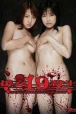 Nonton Streaming Download Drama A Paper on Murder by Girl Students (2005) Subtitle Indonesia