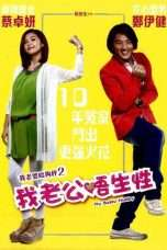 Nonton Streaming Download Drama My Sassy Hubby (2012) Subtitle Indonesia