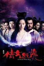 Nonton A Chinese Ghost Story (2011) Subtitle Indonesia