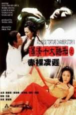 Nonton Streaming Download Drama A Chinese Torture Chamber Story II (1998) Subtitle Indonesia