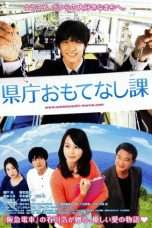 Nonton Streaming Download Drama Hospitality Department (2013) Subtitle Indonesia