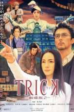 Nonton Trick: The Movie 2 (2006) Subtitle Indonesia