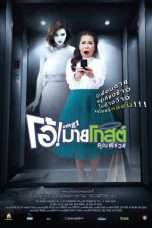 Nonton Oh My Ghost (2013) Subtitle Indonesia