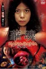 Nonton Streaming Download Drama Hana-Dama (2014) Subtitle Indonesia