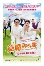 Nonton Streaming Download Drama The Wedding Diary (2012) Subtitle Indonesia