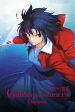 Nonton The Garden of Sinners – Chapter 1: Overlooking View (2007) Subtitle Indonesia
