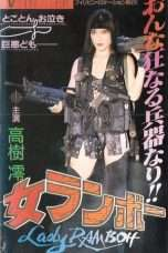 Nonton Streaming Download Drama Lady Ramboh (1991) Subtitle Indonesia