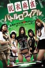 Nonton Streaming Download Drama Strip Mahjong: Battle Royale (2012) Subtitle Indonesia