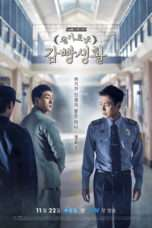 Nonton Film Wise Prison Life Download Streaming Movie Bioskop Subtitle Indonesia