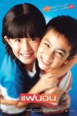 Nonton Streaming Download Drama My Girl (2003) Subtitle Indonesia