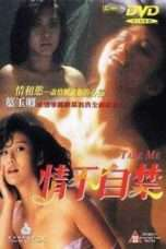 Nonton Streaming Download Drama Take Me (1991) Subtitle Indonesia
