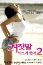 Nonton Streaming Download Drama Lie I Love Sex (2013) Subtitle Indonesia