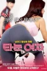 Nonton Streaming Download Drama A Burning Woman (2016) Subtitle Indonesia