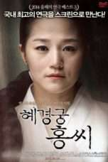 Nonton Streaming Download Drama Crown Princess Hong (2015) Subtitle Indonesia