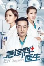 Nonton Emergency Department Doctors (2017) Subtitle Indonesia