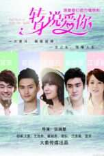 Nonton Fall In Love With You Again (2015) Subtitle Indonesia