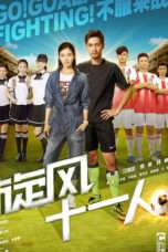 Nonton Go! Goal! Fighting! (2016) Subtitle Indonesia