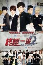 Nonton KO One Return (2012) Subtitle Indonesia